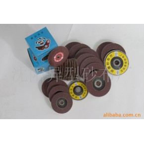 研磨砂布片,可安装在手提式角向磨光机上使用,使用于各种金属。