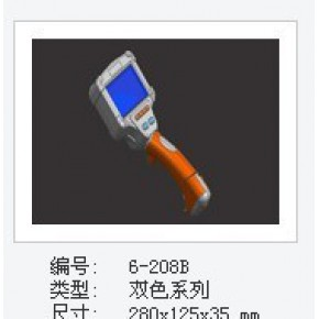 塑料壳体、仪表壳体模具 注射成型模