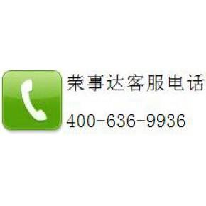 荣事达售后)关爱〖官方╱网站〗(上海荣事达洗衣机维修中心)4006369936