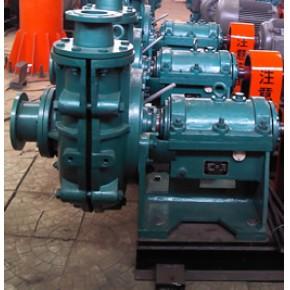 渣浆泵/渣浆泵型号