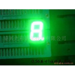 一位绿色数码管 绍兴光彩