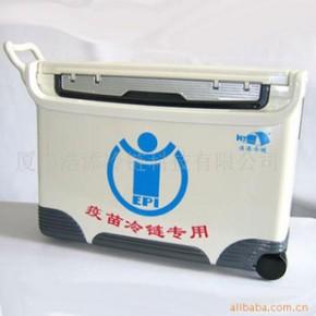 疫苗保温箱、冷藏箱、拉杆式冷藏箱、带轮子36L