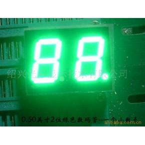 二位绿色数码管 绍兴光彩