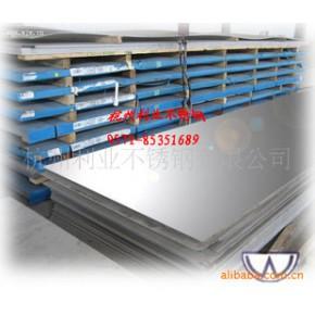 430不锈钢平板 冷轧不锈钢平板