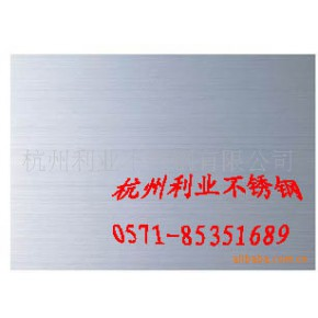 304砂面不锈钢板 冷轧不锈钢平板