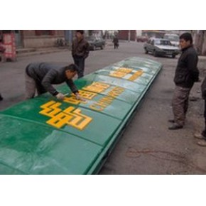 北京吸塑灯箱制作