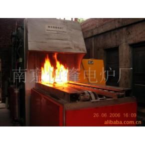 优质优价供应电炉,工业电炉,热处理炉,箱式多用炉,淬火炉,