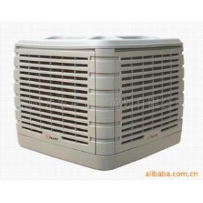 节能环保空调 艾富莱 1100(w)