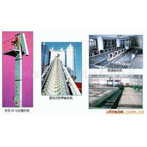 输送设备,板式输送机 链板输送机