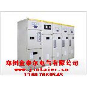 高低压成套开关设备(HXGN-12型固定金属交流封闭环网开关设备)