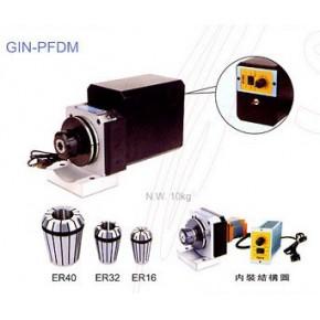 台湾精展GIN电动调速筒夹式ER冲子成型器GIN-PFD