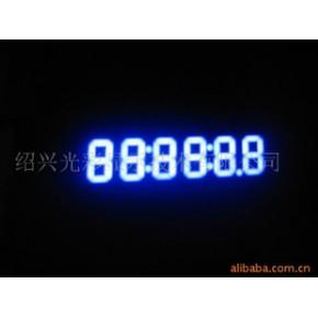 六位蓝色数码管 绍兴光彩