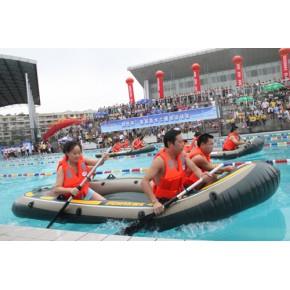 水上趣味运动会--同舟共济