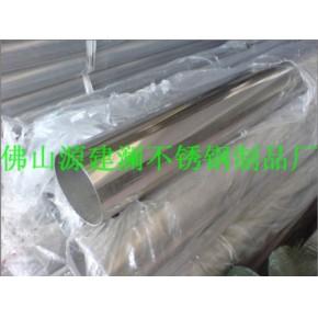 惠州出售不锈钢304圆通_惠城区304不锈钢圆管