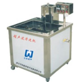 济宁厂家直销价格低廉超声波电子光学清洗机