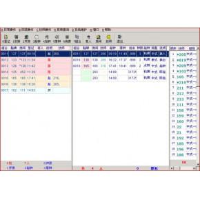 山西宾馆管理软件|饭店管理软件|客房管理软件