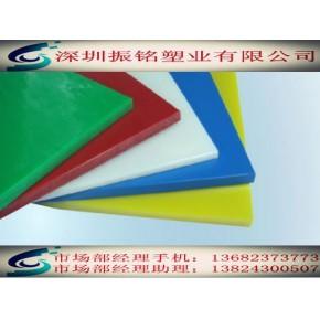 塑料菜板塑胶菜板,LDPE菜板