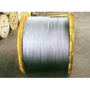厂家低价供应1*3,1*7,1*19各规格镀锌钢绞线,镀锌钢