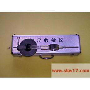 SLJ-1钢尺收敛计