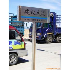 提供道路指引牌 设计 制作服务