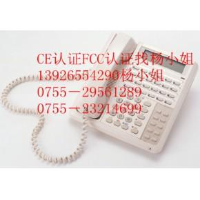 键盘鼠标CE认证、FCC认证、ROSH认证咨询杨小玉1392