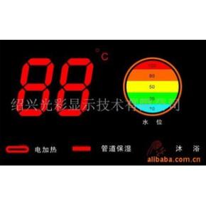 太阳能屏 绍兴光彩 GC6638