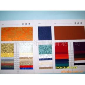 布面纸  艺术纸 装帧布