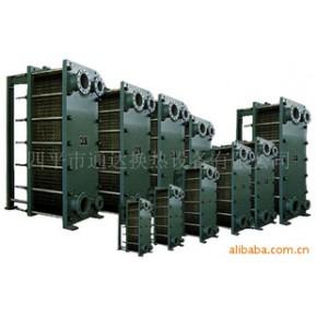 板式换热器 HBR板式换热器