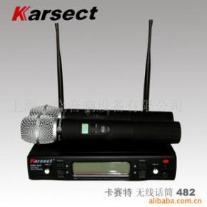 卡赛特 无线话筒KRU-482 麦克风 UHF