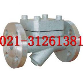 CS46H液体膨胀式膜盒式蒸汽疏水阀