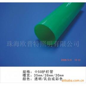 各种颜色透光O型管,PC管子