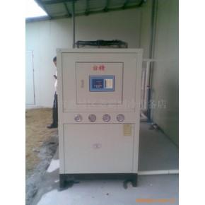 优价格冷冻机 冷水机 冷却塔 模温机