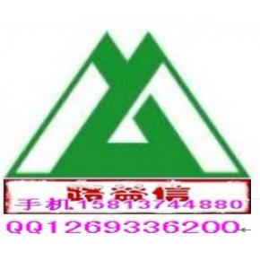 高价回收IC 回收手机IC