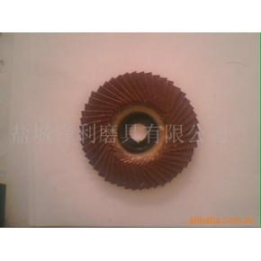 【盐城锋利】专业生产磨具页轮  品质保障