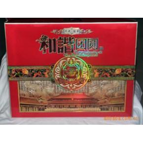 提供月饼包装盒设计及加工服务