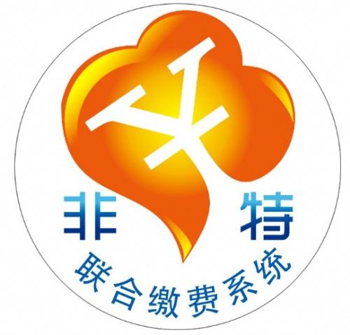 岳阳县非特网络科技有限公司