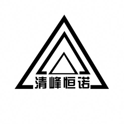 武汉清峰恒诺生物工程有限公司