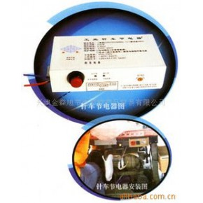 衣车节电器 FGY 500W