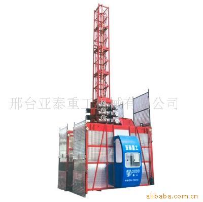 亚泰重工机械有限公司南京办事处