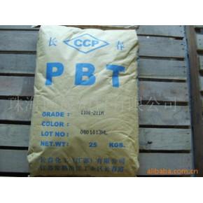 阻燃PBT 长春 1100-211M
