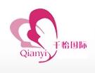 广州天芳化妆品厂