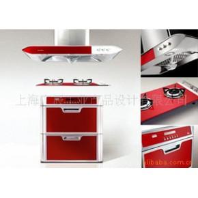 工业设计,工业设计公司,上海工业产品设计,产品设计