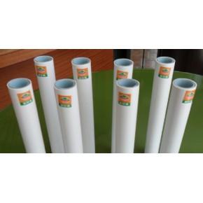热水铝塑管