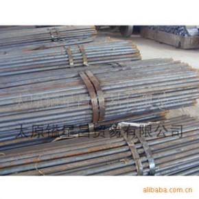 N35.N38.N40钕铁硼冶炼用纯铁,永磁纯铁,纯铁圆棒