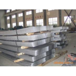 纯铁,销售纯铁,高纯铁,电工纯铁