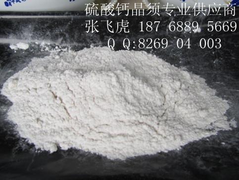 郑州博凯利生态工程有限公司