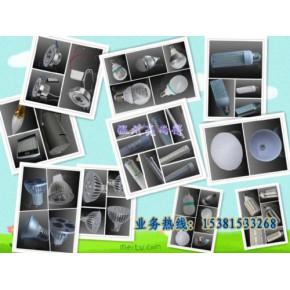 厂家大量供应各种LED节能灯具|温州LED节能灯|LED节能灯|温州LED灯管|LED灯管|LED日光灯|LED路灯|L