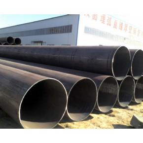 优质薄壁螺旋钢管  大口径螺旋钢管  聊城螺旋管  永鑫