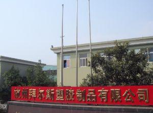 杭州拜尔斯塑胶制品有限公司