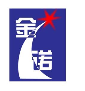 北京金諾時代科技發展有限公司